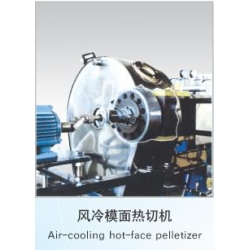 Air-cooling Hot-face Pelletizer
