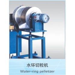 Water-loop Pelletizer