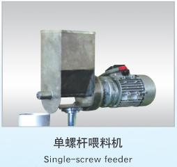 Single-screw Feeder