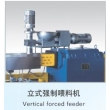 Vertical Forced Feeder
