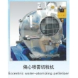 Eccentric Water-atomizing Pelletizer